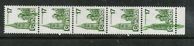 Canada #790 Very Fine Never Hinged Ink Brush Error Strip Of Five