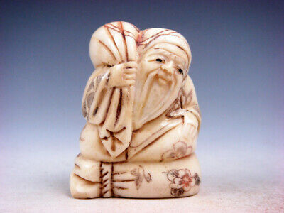 Japanese Detailed Hand Carved Netsuke Big Long Beard Old Man Big Bag #01072002