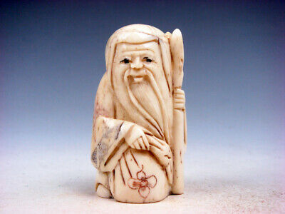 Japanese Detailed Hand Carved Netsuke Big Long Beard Old Man Cane Bag #01072003