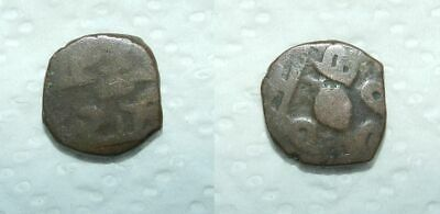 Very Old Coin From India