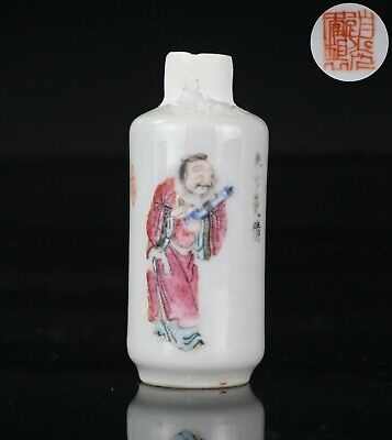 Antique Chinese Famille Rose Porcelain WU SHUANG PU Snuff Bottle 19th C DAOGUANG