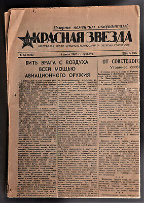 "altes Zeitung ""Roter Stern "" Russland 1942 Moskau Stalin Russia"