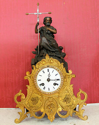 Antique French Mantel Clock Bronze Brass Gilded Clock *Moses*
