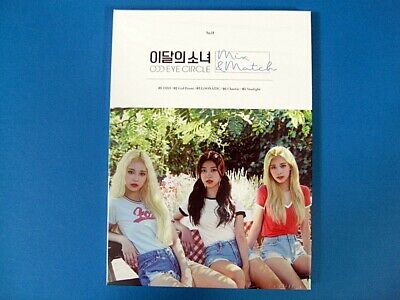 MONTHLY GIRL ODD EYE CIRCLE MiX & MATCH [NORMAL VER.] CD + PHOTOCARD (SEALED)