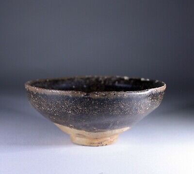 Antique Chinese Cizhou Brown Glazed Bowl - Song Dynasty