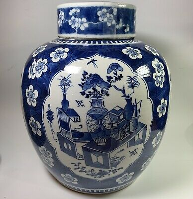 Chinese Antique Kangxi Blue And White Porcelain Ginger Jar Museum Collection