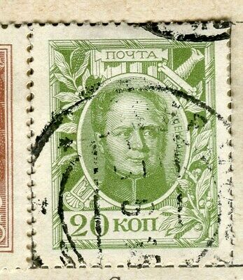 RUSSIA; 1913 early Romanov issue fine used 20k. value