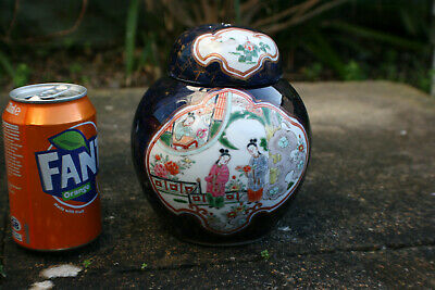Chinese Japanese Porcelain Hand Painted Picture Small Jar with Lid - Marks