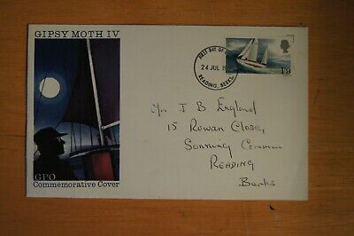GIPSY MOTH IV Commemoratve FDC First Day Cover 1967 Rare