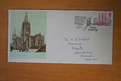 TRURO Post Office Philatelic Counter Opened FDC First Day Cover 1981 Cathedral