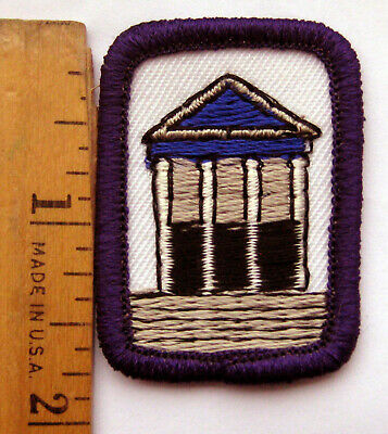 GIRL SCOUT INTEREST PROJECT PATCH 1987 THE PERFORMING ARTS PURPLE