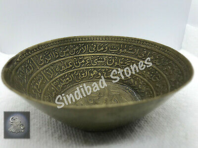 Antique Islamic brass magic hand calligraphy holy bowl .. طاسه انتيكة اثرية