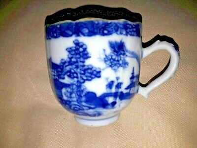 Antique Small Blue & White Cup