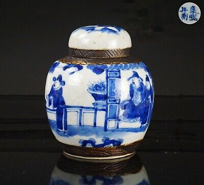 Antique Chinese Blue and White Crackle Glazed Porcelain Ginger Jar and Lid 19thC
