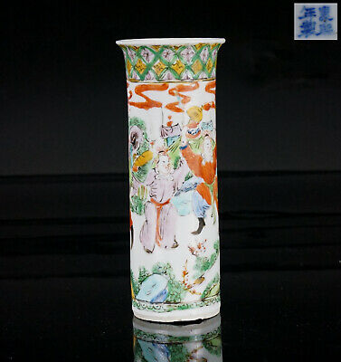 Antique Chinese Famille Verte Porcelain Sleeve Vase Kangxi Mark 19th C QING