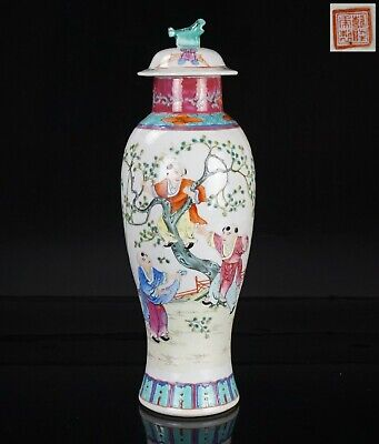 Antique Chinese Famille Rose Porcelain Vase and Lid QIANLONG Mark Republic 20thC