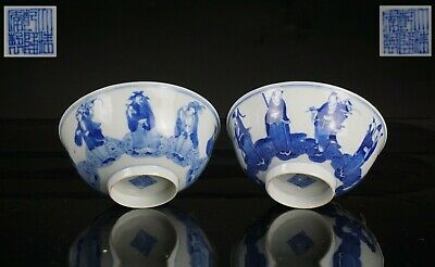 FINE Pair Antique Chinese Blue and White Baxian Eight Immortals Bowl QIANLONG MK