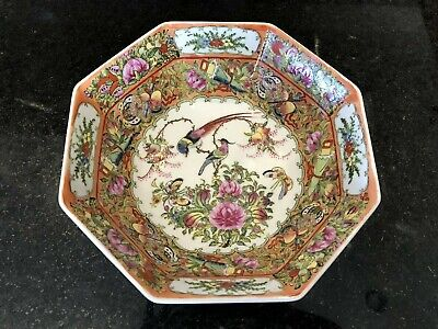 Chinese Porcelain Famille Rose bowl XianFeng Mark late 19th/early 20th century
