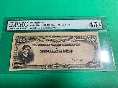 PHILIPPINES 1944 100 PISO JAPANESE CENTRAL BANK ISSUE P-116r  w/o BLOCK & SERIAL
