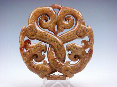 Old Nephrite Jade Stone Carved LARGE Pendant Double Curly Dragons #11261909C