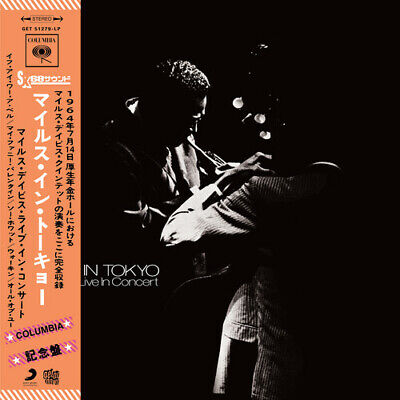 Miles Davis - Miles In Tokyo: Miles Davis Live In Concert [New Vinyl] Colored Vi
