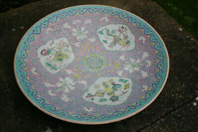 Antique Chinese Porcelain Hand Painted Pink Super Large Plate (40.7cm diameter)