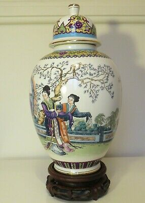 Large Chinese Famille Rose Porcelain Vase With Lid- Late 20th Century