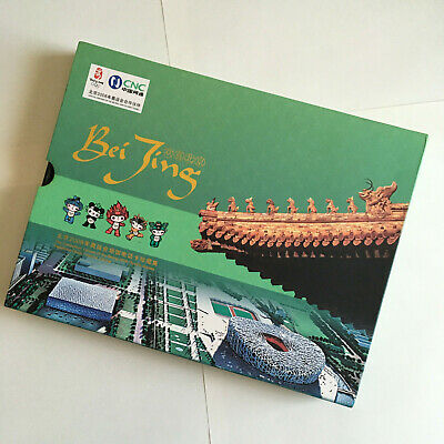 China 2008 Beijing Olympics - Official Telephone Cards - Treasure Volume, Green