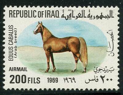 Iraq 1969 Animals Airmail set Sc# C27-31 NH