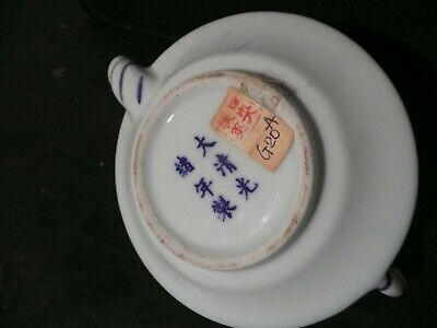 Chinese Ying Yang Teapot, Original Label And Character Marks To Base