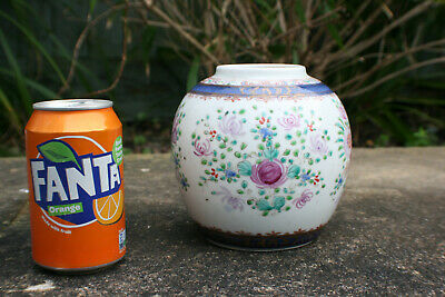 Antique Chinese Porcelain Hand Painted Flower Small Jar