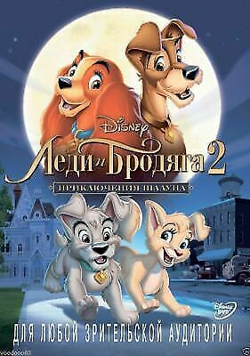 Lady and the Tramp 2: Scamps Adventure [Two-Disc Blu-