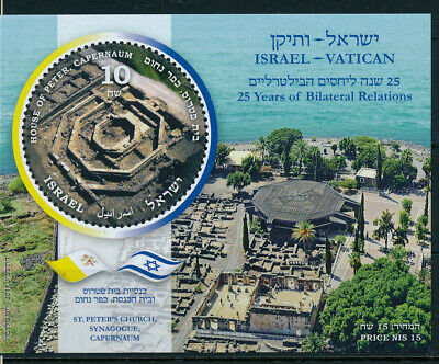 Israel 2019 Joint Issue With The Vatican S/Sheet Mnh
