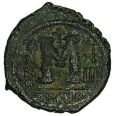 BYZANTINE EMPIRE coin Follis Justin II and Sophia, Theupolis mint, 573 A.D.