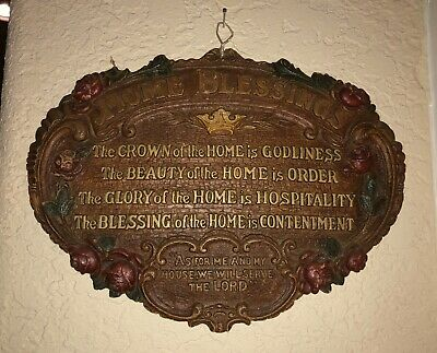 Vintage 1940's Home Blessings Pressed Wood  Plaque Warner Press Joshua 24-15