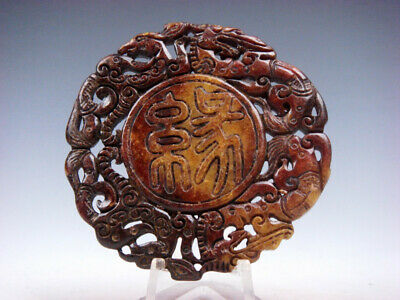 Old Nephrite Jade 2 Side Carved LARGE Pendant Dragon Phoenix Blessing #12281904C
