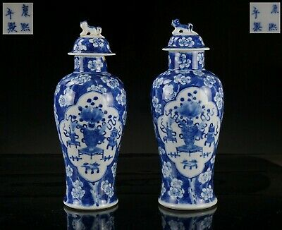 Pair Antique Chinese Blue and White Prunes Blossom Porcelain Vase Lid KANGXI 19C