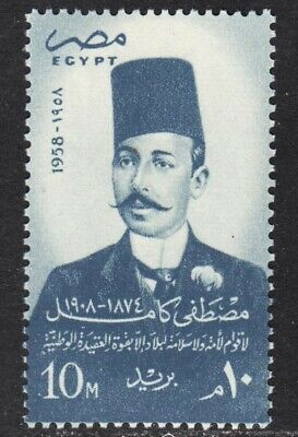 Egypt Scott 419 VF mint OG NH.