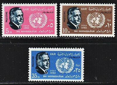 Egypt Scott N89-N91 complete set  F to VF mint OG H.