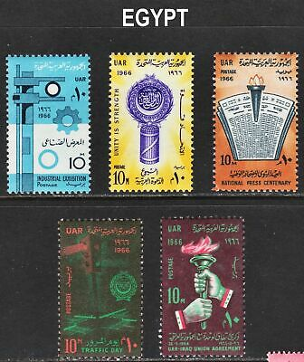 Egypt Scott 689-693  F to VF mint OG NH.