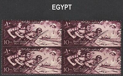 Egypt Scott 388 VF mint OG NH block of 4.