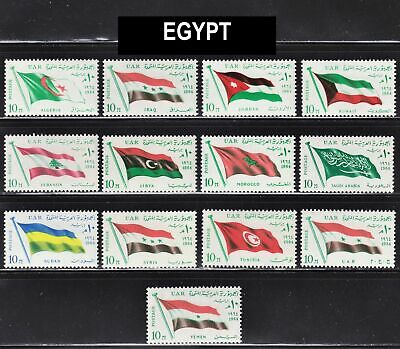 Egypt Scott 632-644 complete set  F to VF mint OG H.