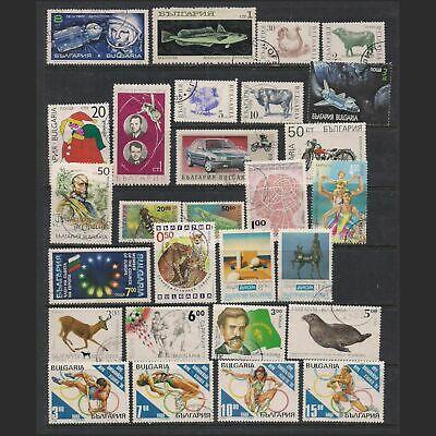 BULGARIA: small lot of stamps [2] --  used --