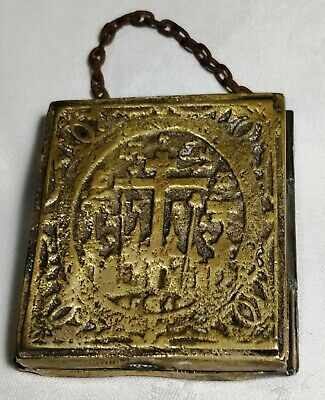 Antique Russian Triptych Icon in Silver Plate on Brass 7cm x 6.5cm 19th ct artb