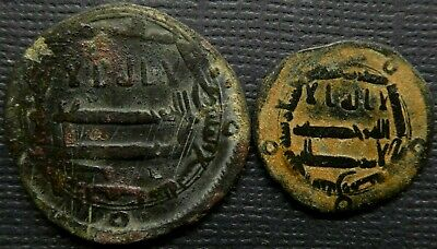 ISLAMIC. Lot of 2 Abbasid AE coins;