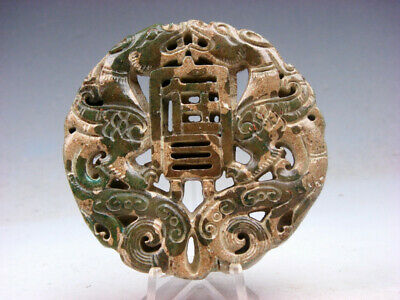 Old Nephrite Jade Stone 2 Side Carved LARGE Pendant 2 Dragons Blessing #04131924