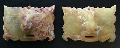 Two Chinese Carved Jade Piece – Rectangular Shape