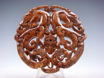 Old Nephrite Jade Stone Carved LARGE Pendant 2 Dragons & 2 Phoenix #12121903