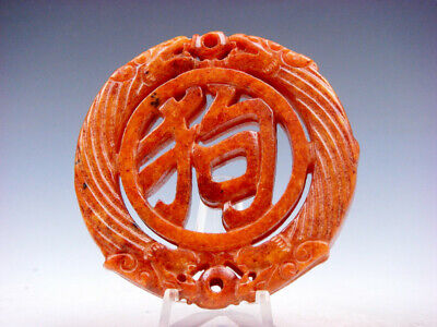Old Nephrite Jade Stone Carved LARGE Pendant 2 Double Head Dragon #10241906