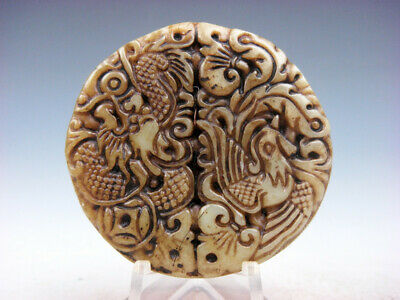 Old Nephrite Jade Hand Carved *Dragon Phoenix & Coins* Pendant #10031918